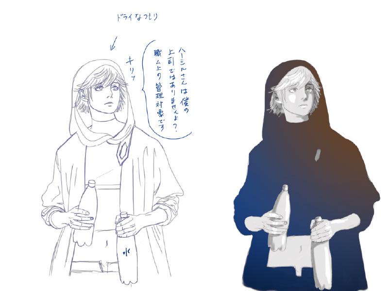 ハーシル・ロロ設定資料04