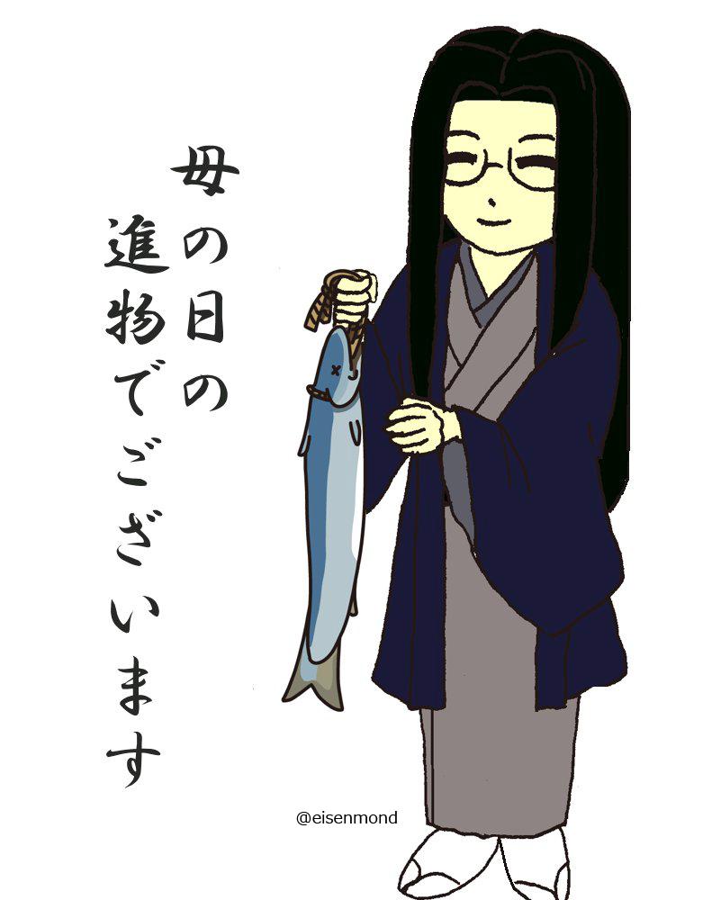 fanyouki01