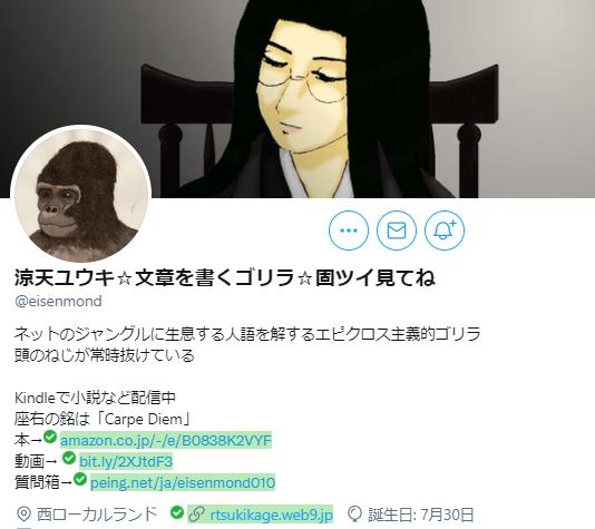 fanyouki02