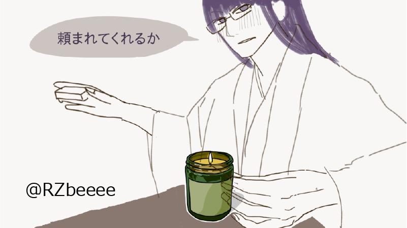 たあら・秋名キャンドル企画02