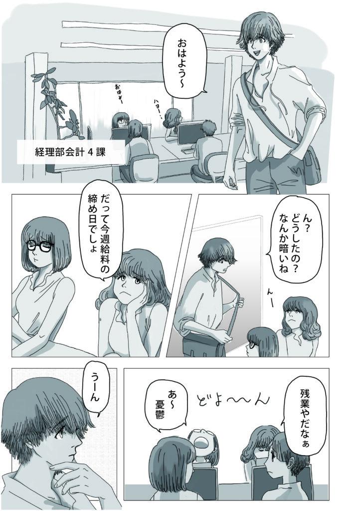 ロロ旅立ち編No,202