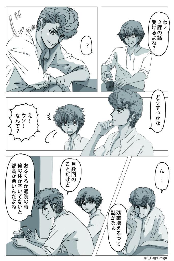 ロロ旅立ち04-5