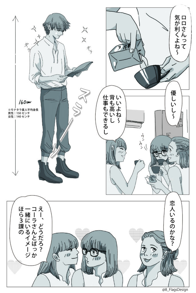 ロロ旅立ち04-2