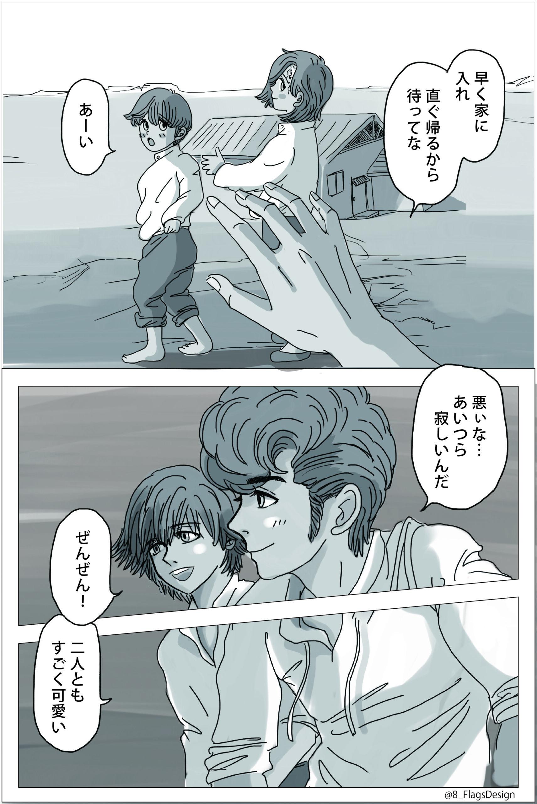 ロロ旅立ち編No5-4